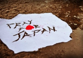 Japan-Earthquake-Relief-How-To-Help-500x352